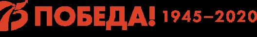 Отдел образования администрации Комаричского муниципального района